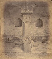 Ancient railings around the Mahabodhi Temple, Bodh Gaya: pillar now in the Mahant's Court, with medallion. 100363